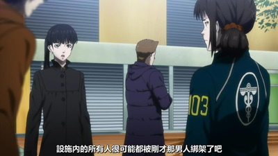 [KTXP][PSYCHO-PASS 2][04][BIG5][720p][MP4][10-26-32].JPG