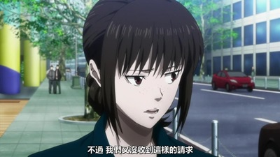 [KTXP][PSYCHO-PASS 2][04][BIG5][720p][MP4][10-26-38].JPG