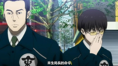 [KTXP][PSYCHO-PASS 2][04][BIG5][720p][MP4][10-29-02].JPG