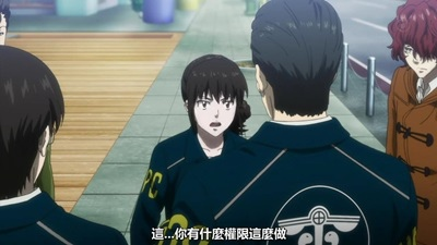 [KTXP][PSYCHO-PASS 2][04][BIG5][720p][MP4][10-28-41].JPG