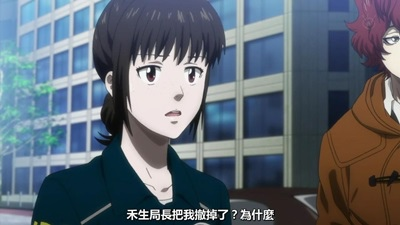 [KTXP][PSYCHO-PASS 2][04][BIG5][720p][MP4][10-29-11].JPG