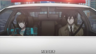 [KTXP][PSYCHO-PASS 2][04][BIG5][720p][MP4][10-30-04].JPG