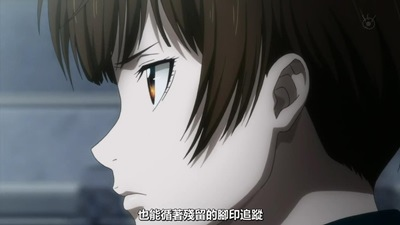 [KTXP][PSYCHO-PASS 2][04][BIG5][720p][MP4][10-30-41].JPG