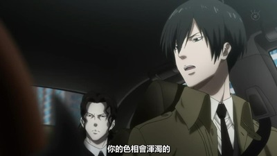 [KTXP][PSYCHO-PASS 2][04][BIG5][720p][MP4][10-30-30].JPG