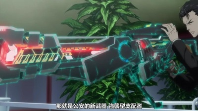[KTXP][PSYCHO-PASS 2][04][BIG5][720p][MP4][10-32-51].JPG