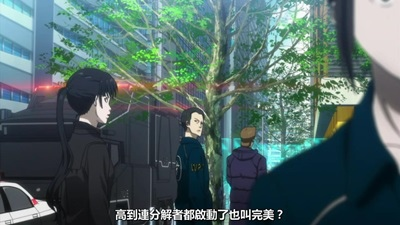 [KTXP][PSYCHO-PASS 2][04][BIG5][720p][MP4][10-33-39].JPG