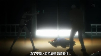 [KTXP][PSYCHO-PASS 2][04][BIG5][720p][MP4][10-33-06].JPG