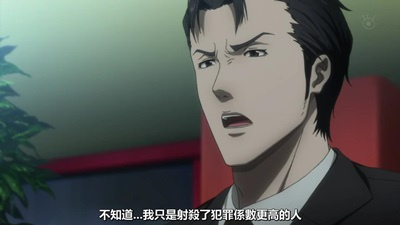[KTXP][PSYCHO-PASS 2][04][BIG5][720p][MP4][10-33-58].JPG