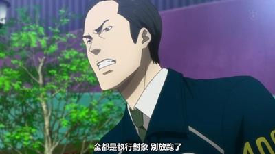 [KTXP][PSYCHO-PASS 2][04][BIG5][720p][MP4][10-34-27].JPG