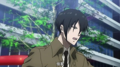 [KTXP][PSYCHO-PASS 2][04][BIG5][720p][MP4][10-35-40].JPG