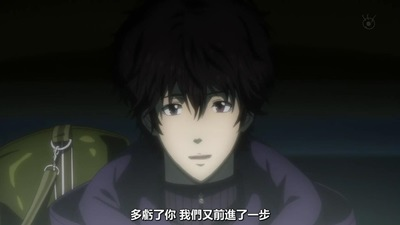 [KTXP][PSYCHO-PASS 2][04][BIG5][720p][MP4][10-36-15].JPG