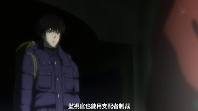 [KTXP][PSYCHO-PASS 2][04][BIG5][720p][MP4][10-36-05].JPG
