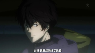 [KTXP][PSYCHO-PASS 2][04][BIG5][720p][MP4][10-36-28].JPG