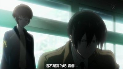 [KTXP][PSYCHO-PASS 2][04][BIG5][720p][MP4][10-38-01].JPG