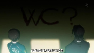 [KTXP][PSYCHO-PASS 2][04][BIG5][720p][MP4][10-38-46].JPG