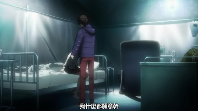 [KTXP][PSYCHO-PASS 2][05][BIG5][720p][MP4][20-59-07].JPG