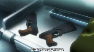 [KTXP][PSYCHO-PASS 2][05][BIG5][720p][MP4][20-59-25].JPG
