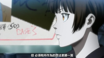 [KTXP][PSYCHO-PASS 2][05][BIG5][720p][MP4][21-04-47].JPG