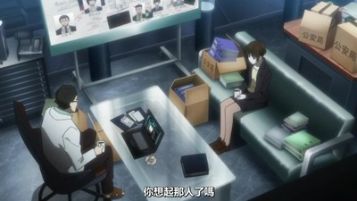 [KTXP][PSYCHO-PASS 2][05][BIG5][720p][MP4][21-06-11].JPG