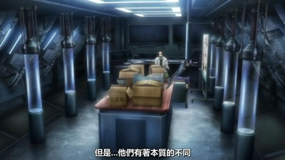 [KTXP][PSYCHO-PASS 2][05][BIG5][720p][MP4][21-06-36].JPG