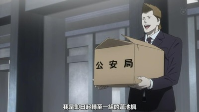 [KTXP][PSYCHO-PASS 2][05][BIG5][720p][MP4][21-11-02].JPG