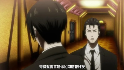 [KTXP][PSYCHO-PASS 2][05][BIG5][720p][MP4][21-13-21].JPG