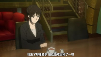 [KTXP][PSYCHO-PASS 2][05][BIG5][720p][MP4][21-14-03].JPG