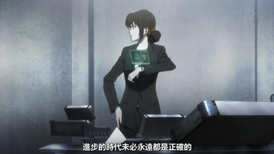 [KTXP][PSYCHO-PASS 2][05][BIG5][720p][MP4][21-18-34].JPG