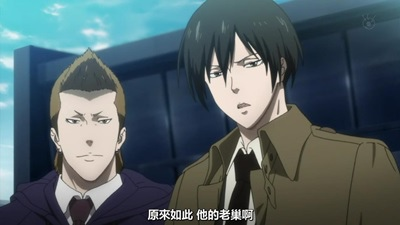 [KTXP][PSYCHO-PASS 2][05][BIG5][720p][MP4][21-21-27].JPG