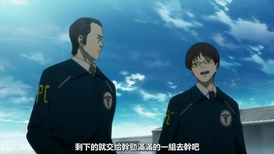 [KTXP][PSYCHO-PASS 2][05][BIG5][720p][MP4][21-21-50].JPG