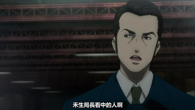 [KTXP][PSYCHO-PASS 2][05][BIG5][720p][MP4][21-22-05].JPG