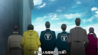 [KTXP][PSYCHO-PASS 2][05][BIG5][720p][MP4][21-22-14].JPG