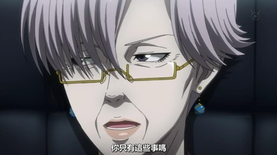 [KTXP][PSYCHO-PASS 2][05][BIG5][720p][MP4][21-24-59].JPG