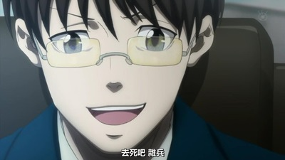[KTXP][PSYCHO-PASS 2][05][BIG5][720p][MP4][21-30-08].JPG