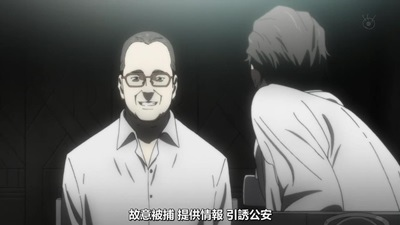 [KTXP][PSYCHO-PASS 2][05][BIG5][720p][MP4][21-35-36].JPG