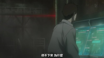 [KTXP][PSYCHO-PASS 2][05][BIG5][720p][MP4][21-35-59].JPG
