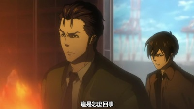 [KTXP][PSYCHO-PASS 2][05][BIG5][720p][MP4][21-36-36].JPG