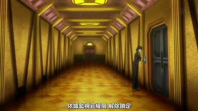 [KTXP][PSYCHO-PASS 2][05][BIG5][720p][MP4][21-38-41].JPG
