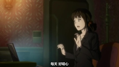 [KTXP][PSYCHO-PASS 2][06][BIG5][720p][MP4][18-14-40].JPG