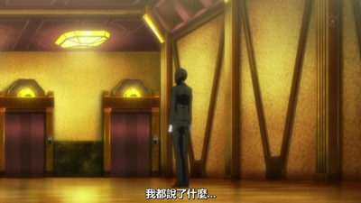 [KTXP][PSYCHO-PASS 2][06][BIG5][720p][MP4][18-18-24].JPG