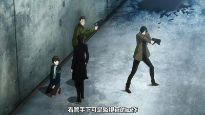 [KTXP][PSYCHO-PASS 2][06][BIG5][720p][MP4][18-24-07].JPG
