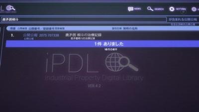 [KTXP][PSYCHO-PASS 2][08][BIG5][720p][MP4][20-56-07].JPG