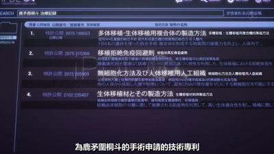 [KTXP][PSYCHO-PASS 2][08][BIG5][720p][MP4][20-57-24].JPG