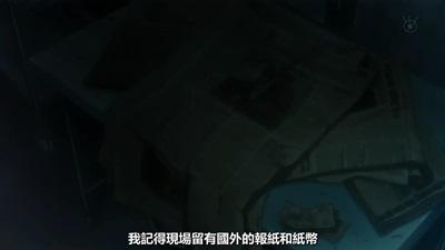 [KTXP][PSYCHO-PASS 2][08][BIG5][720p][MP4][21-24-50].JPG