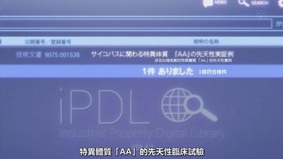 [KTXP][PSYCHO-PASS 2][08][BIG5][720p][MP4][21-34-34].JPG