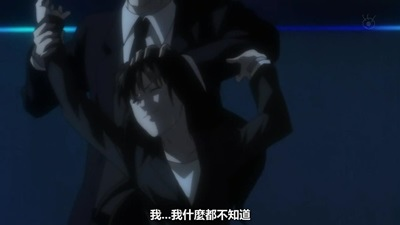 [KTXP][PSYCHO-PASS 2][08][BIG5][720p][MP4][21-44-35].JPG