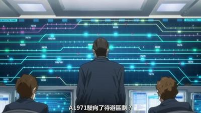 [KTXP][PSYCHO-PASS 2][10][BIG5][720p][MP4][12-51-42].JPG