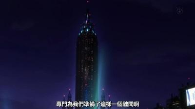 [KTXP][PSYCHO-PASS 2][10][BIG5][720p][MP4][12-54-41].JPG