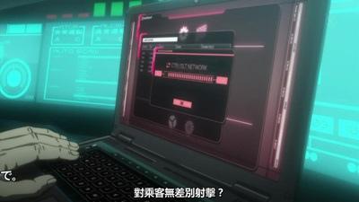 [KTXP][PSYCHO-PASS 2][10][BIG5][720p][MP4][12-58-00].JPG