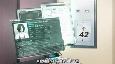 [KTXP][PSYCHO-PASS 2][10][BIG5][720p][MP4][12-59-09].JPG